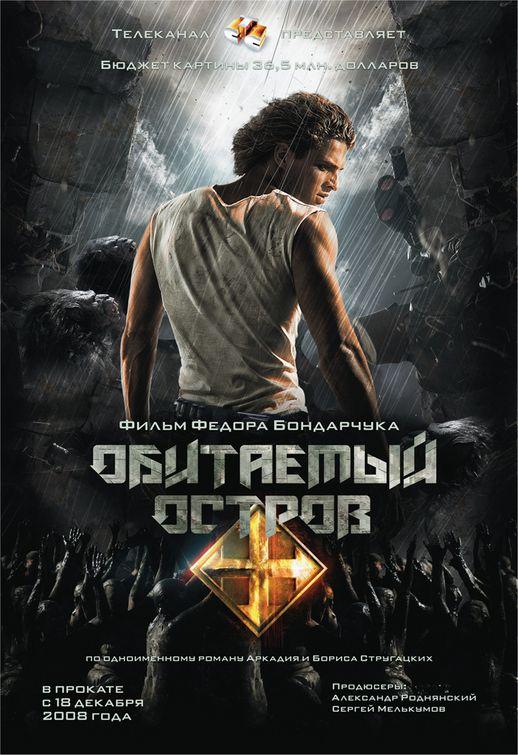Đảo Khủng Bố 2008 - Obitaemyy Ostrov (2008)